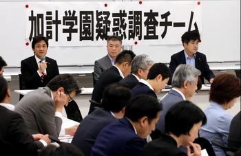 加計学園問題 民進党 玉木雄一郎.jpg